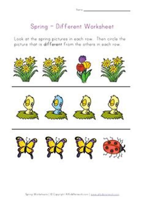 Homework practice sheets for kindergarten
