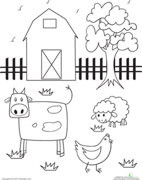 Kindergarten Worksheets and Kindergarten Games: Free